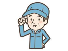 株式会社扇港電機(ID:se0509091521-1)