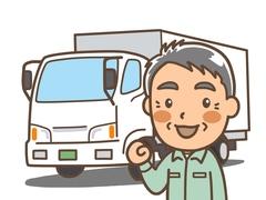 株式会社扇港電機(ID:se0509091521-2)
