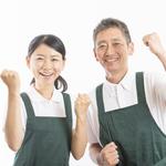 株式会社ハナノキ(ID:ha0540082521-1)