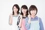 株式会社ハナノキ(ID:ha0540082521-3)のバイトメイン写真