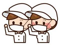 ホクト商事株式会社(ID:ho0152082521-3)-1