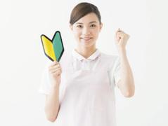 合資会社羽黒研磨工業所(ID:ha0257083021-1)