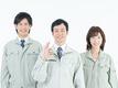 【岡崎通運株式会社(ID:o0500083021-3)】のバイトメイン写真