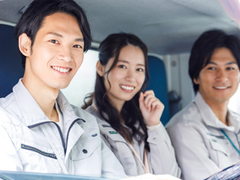 株式会社ニチヨウ(ID:ni0626083121-1)