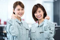 株式会社セイコー 名古屋工場(ID:se0366101121-5)