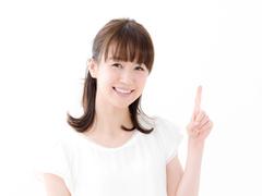 株式会社スギヤマ(ID:sa1047091521-2)