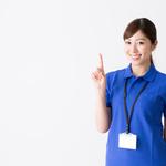 株式会社隆文社(ID:ri0167100421-1)