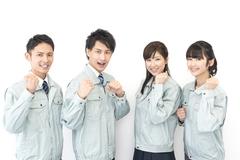 株式会社東美濃ネットワーク(ID:hi0263101121-2)